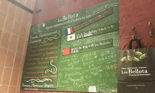 Los-bellota-barcelone